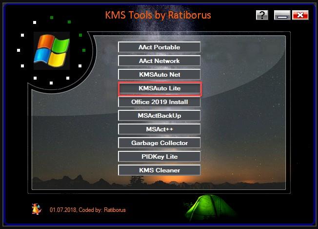 Активатор KMS Tools 2020
